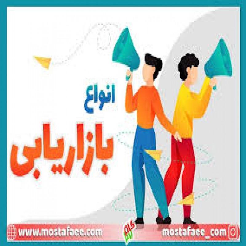 آقای محمدحیدری